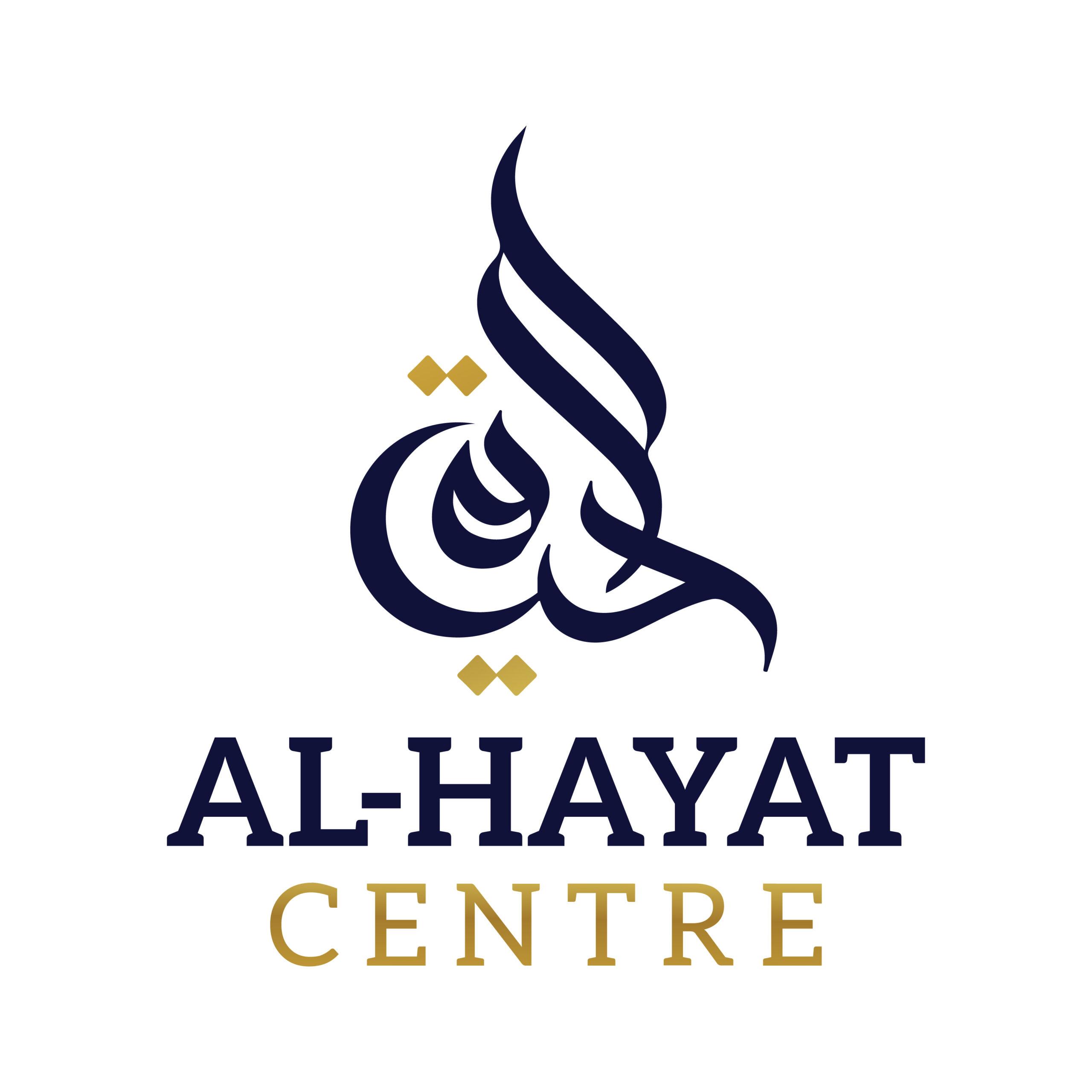 Al Hayat Centre