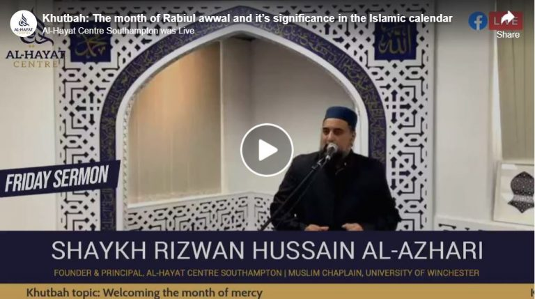 Video: Khutbah topic: The month of Rabiul awwal and it's significance in the Islamic calendar